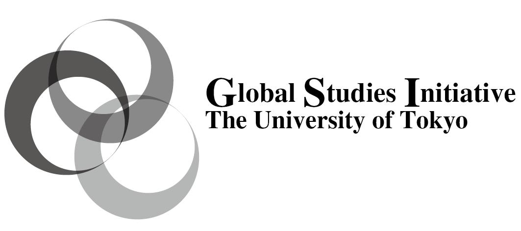 グローバル・スタディーズ・イニシアティヴGSI国際卓越大学院